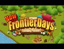 New Frontier Days ~Founding Pioneers~ Trailer (English)