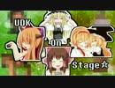 UDK On Stage☆.SpiderDanceRemix