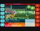 【ポケモンSM】 とにかくがんばるシングルレート実況 part93