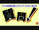 【公式】【やさしいあにめ塾】ラブライブ!は、先輩・後輩・同級生の全部入り!?【センパイって何?編】