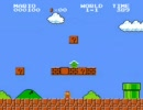 SUPER MARIO Bros HACK