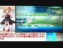 【ポケモンSM】寺子屋帰りのポケモンバトル1日目【ゆっくり実況】