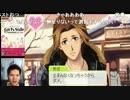 【実況】ときめきメモリアル Girl's Side 3rd Story 【青春組編】 part46