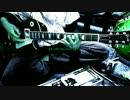 【弾いてみた】おはようございます - 滅びの歌 【Guitar Cover】