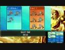 【ポケモン実況】神に教わるポケモンの全て第十二話・神の再臨
