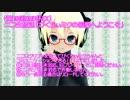 第48位:【第18回MMD杯EX】 ニコ生放送「ぴくちぃミクの部屋へようこそ」