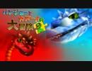 自由奔放珍コンビ!!【バンジョーとカズーイの大冒険2】実況 Part20