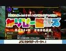 【MHX ゆっくり実況】凡カリピストのマルチハント 燼滅刃ディノバルド10