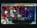 【艦これ】ラバウル兎の2017冬イベ結果報告【ゆっくり実況】