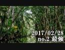 ショートサーキット出張版読み上げ動画2280nico
