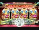 【バトルボーナス】オムニバスアタック(スナイパイ72)【ドリスタせかんど 公式動画】
