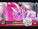 【LIVE BONUS】4人がソロダンス成功でボーナスストック!【ド...