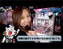 第6回・フェアスロ道(SLOT魔法少女まどか☆マギカ/ゲッターマウス)