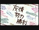 【初音ミク、リンレン】ミライノソラ【オリジナル】