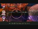 UTAU三人娘がバンドを組むようです EPISODE 3 『夕暮れ赤い糸』