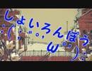 【テンションが迷子】ショルル:(;゙゚'ω゚'):