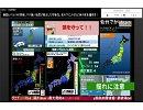 コメあり版【緊急地震速報】福島県沖(最