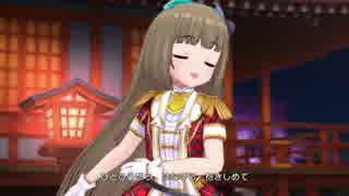 デレステ「桜の頃」MV(ドットバイドット1080p60) ※修正版