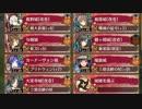 異界門と聖槍の騎士 後難 全蔵【城プロRE ☆4以下7名編成 平均Lv61】