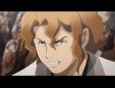 霊剣山 叡智への資格 第8話「血雲峡」