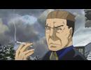 第7話「フィヨルドの攻防」
