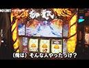 NO LIMIT -ノーリミット- 第175話(3/4)