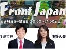 【Front Japan 桜】フェイクニュースとメディア戦争 / サムスンに見習え!と言ったよね?[桜H29/3/1]