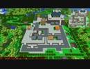 【ポケモンDPPt】シンオウ地方を作りたい37【ゆっくりminecraft】
