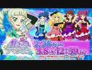 【フォトカツ】Star Heart  PV
