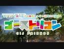 【すご~い!】ゴーストリコン ワイルドランズフレンズ #1【CIJ】