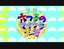 【おそ松さん】six craft hours~六つ子のマイクラ生活~5日目【偽実況】