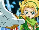 バトルスピリッツ ダブルドライブ 第47話 「新たな翼!」