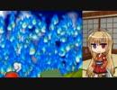 【ペーパーマリオRPG】紙の世界で大暴れ! 31枚目【ボイロ+さ...