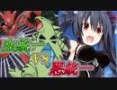 【ポケモンSM】 守護女神ノワールが第七世代環境を斬るッ! 悪統一 part4