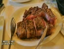 【これ食べたい】 皿に盛られたステーキ その8