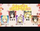 第83位:東方ひな祭り ボイスドラマ企画 thumbnail