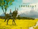 新劇場版JOKER