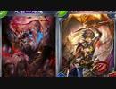 逃 れ ら れ ぬ カ ム ラ .Return Necroma