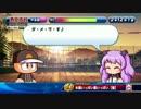 【パワプロアプリ/サクスペ】片桐恋イベント集(前編)