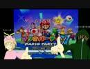 [ゲーム3番勝負]マリオパーティ7編part1