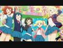 Starring!! -Piano Arrange-【きんモザPD】