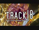 【トラック提供】 track18