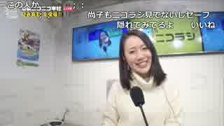 【公式】うんこちゃん『ニコラジ(木)守永真彩,椎名慶治』1/3【2017/03/02】