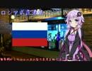 第92位:【休肝日】ロシア式造酒法(Bar East Moon)