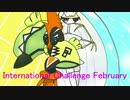 ゅづきゅかりのゅったりポケモンSMレート実況 #07 ICF大会編