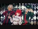 【Fate/MMD】[A]ddiction×巌窟王・ぐだ子・天草【FGO】