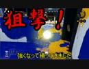 カンストできた俺がガチマッチの世界を行く part41(リベンジロンカス) thumbnail
