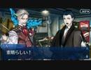 Fate/Grand Orderを実況プレイ 新宿編part14