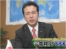 【宇都隆史】国会審議への注文と、空の守りの現状[桜H29/3/3]