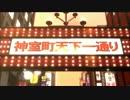 【実況】龍が如く5夢、叶えし者【其の62】 thumbnail